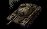 M48A1PattonLogo