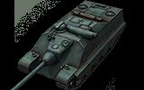 AMX-50Foch155mmLogo