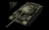 T-62ALogo