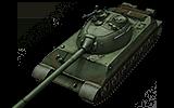 WZ-113Logo