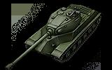 WZ-110Logo