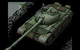 WZ-121Logo