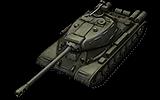 IS-4Logo