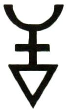 File:Dark Reapers Aspect Rune.jpg
