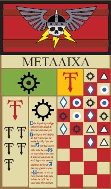 File:Legio Metalica Honour Banner.jpg