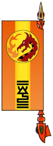 File:Blazing Fang Banner.png