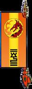 Blazing Fang Banner