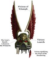Lion's Helm