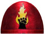 Повелители Огня