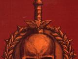 Легионы космодесанта