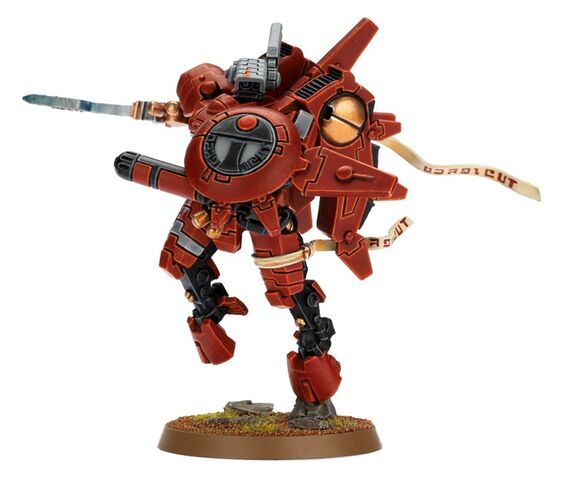 File:Commander Farsight V2.jpg