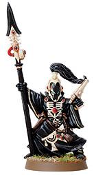 Warlock Ulthwe