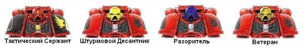 Blood Angels helmets