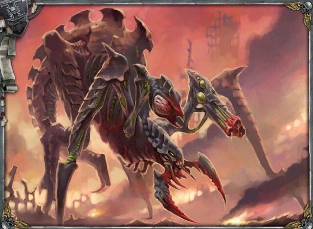 File:Bio-titan.jpg