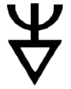 Ranger's Rune