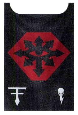 File:Excruciatus Banner2.jpg