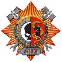 House Krast Icon