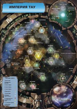 250px- Tau Empire Galactic Map ru