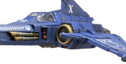XiphonInterceptor004