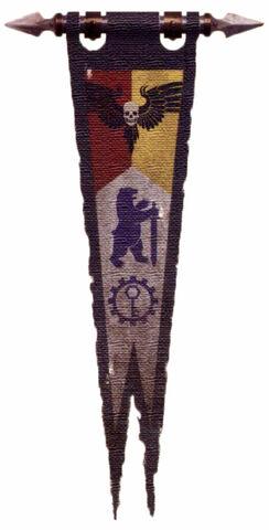 File:Knight-Scion Ulas Karn Honour Banner.jpg