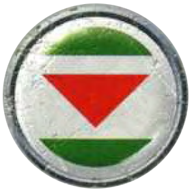 File:33rd Deltic Phoenixes Icon.png