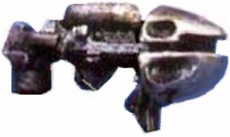 File:Plasma Destructor.jpg