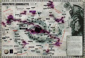 Warhammer40k Galaxy