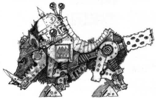File:SuperCyboar00.jpg