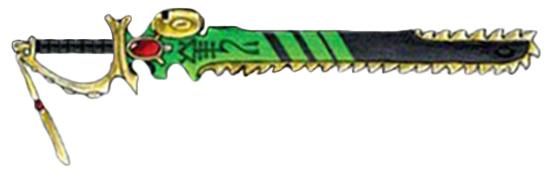 File:Biting Blade.jpg