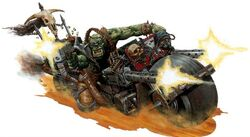 Speed Freak Warbike