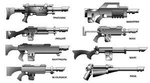 Лазганы разных моделей