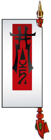 File:Shade Gate Banner.png
