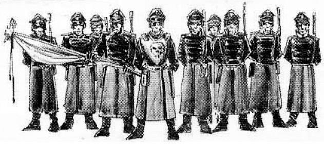 File:Commisar Training Squad 2.jpg