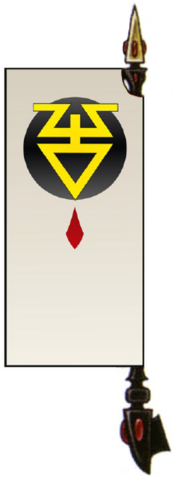 File:The Scions of Kuron Banner.png