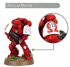 Sons of Orar Tactical Marine
