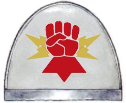File:Excoriators' Shoulder Plate.png