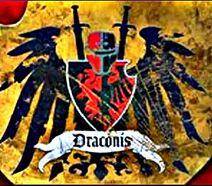 Герб дома Драконис