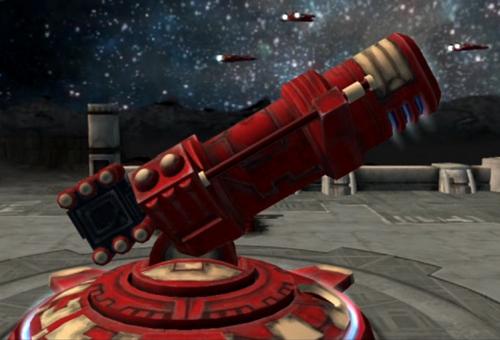 File:Ar'Ka cannon.jpg