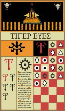 File:Tiger Eyes Honour Banner.jpg