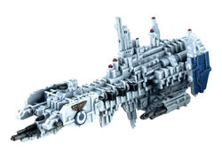 Ultramarines Strike Cruiser
