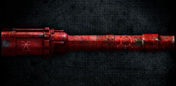 File:Quake cannon.jpg