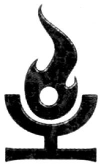 File:Yme-Loc Rune.jpg
