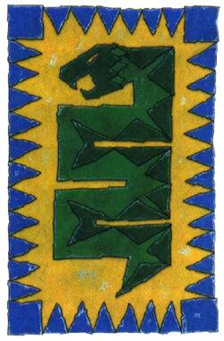 SB Banner
