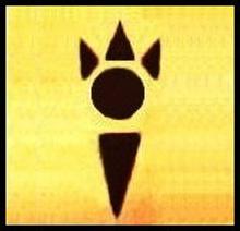 Imperial Hunters Badge