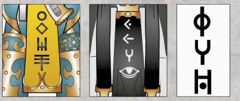 File:Dark Tongue Runes.png