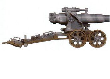Medusa Siege Gun2