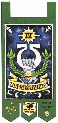 UM 4th Co Banner