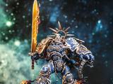 Emperor's Sword (Weapon)