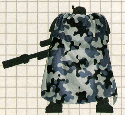 File:Uban Combat Pattern Codex-variation.jpg