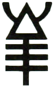 File:Striking Scorpions Aspect Rune.jpg